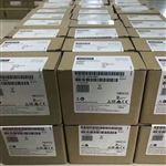 忻州西门子S7-200扩展模块代理商