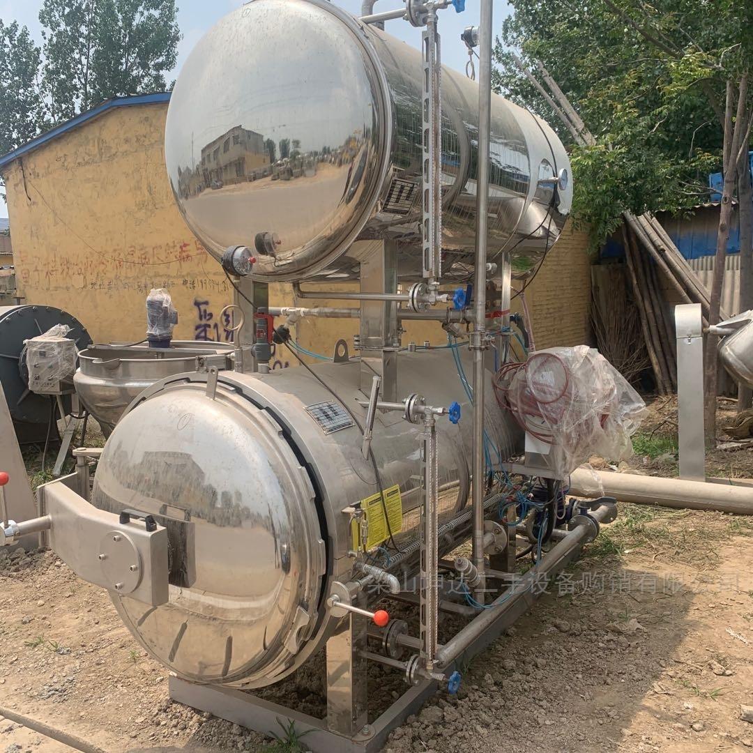 高价回收二手1.32双层杀菌锅  水浴式喷淋式