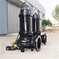 100-600WQ污水泵在排涝方面的优势