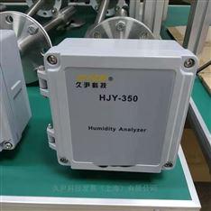 上海久尹科技湿度仪