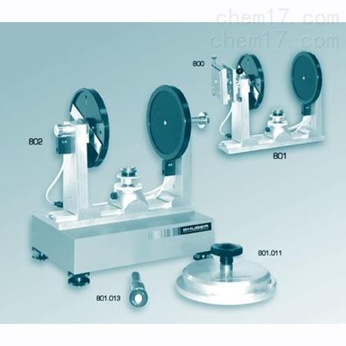 快速高精单晶X射线粉末衍射仪