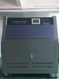 UV紫外线加速耐候试验机