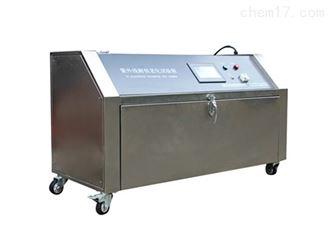 LQ-UV紫外线循环机