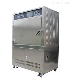 人工加速紫外线老化试验箱