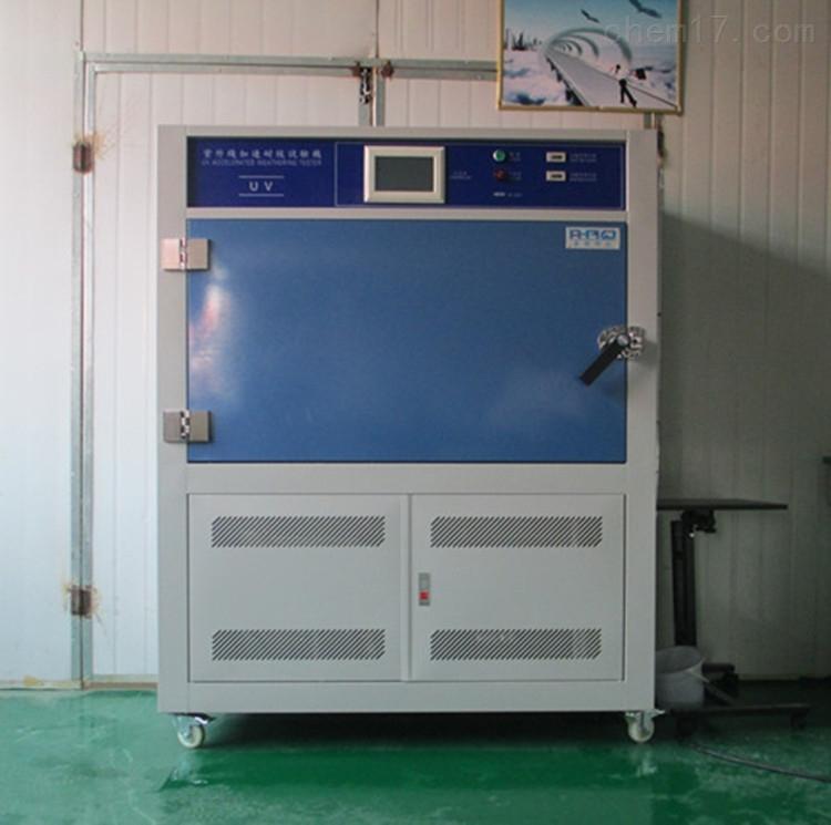 LQ-UV灯炮紫外老化试验机