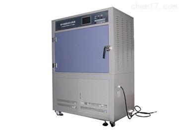 紫外光照射试验箱