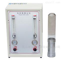智能常温氧指数测定仪