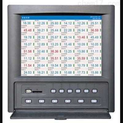 MS800四十八通道彩屏无纸记录仪
