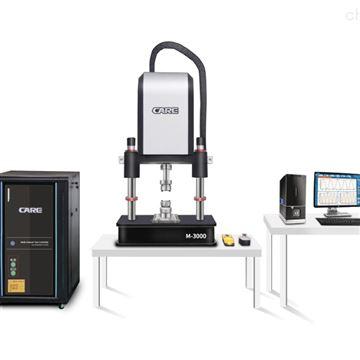 M-3000高頻動態力學試驗係統