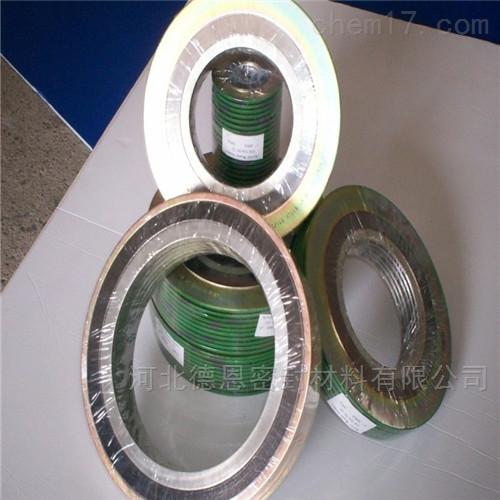 广东省B型内环金属石墨缠绕密封垫片价格