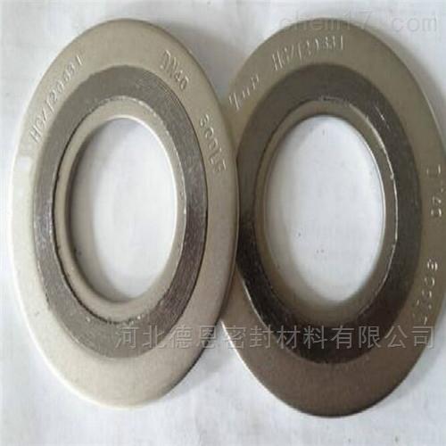 A型基本型石墨缠绕垫片生产张家界厂家现货