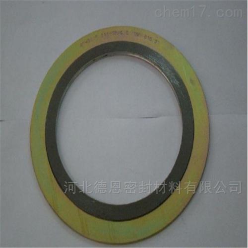 D型内外环缠绕垫片
