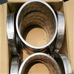 DN125山东D型金属缠绕垫片报价,内外环子厂家