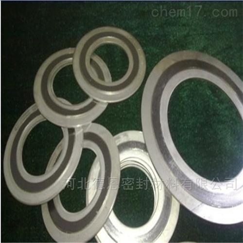 陕西省D型金属石墨缠绕垫片执行标准