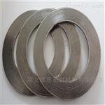 D100江苏B型内环、基本型金属缠绕垫片厂家