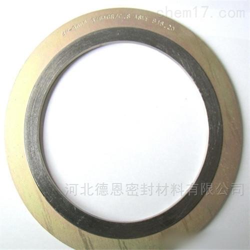 云南不锈钢现货供应A型基本型缠绕垫片价格