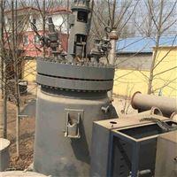 二手2吨100公斤高压反应釜