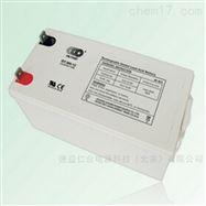 奥特多蓄电池OT12-200/12V200AH电源报价
