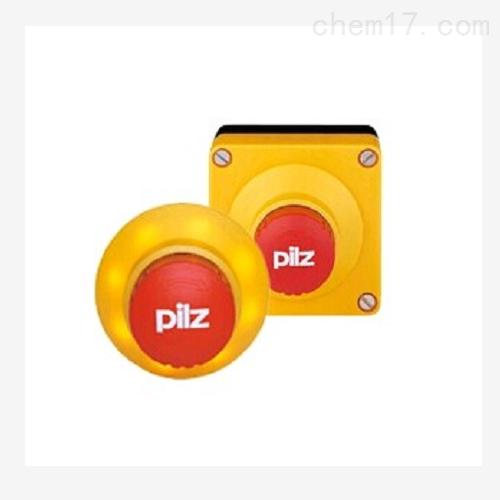 德国皮尔磁PILZ紧急停止按钮