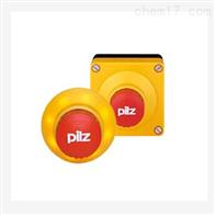 PITestop系列德国皮尔磁PILZ紧急停止按钮