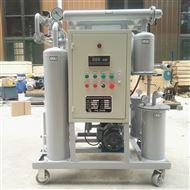 ZJB-50除水量100ppm  变压器油真空滤油机