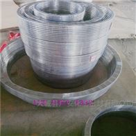DN20定做多型号金属缠绕垫耐腐蚀金属密合垫