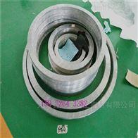 厂家供应DN40环形金属缠绕垫耐溶剂