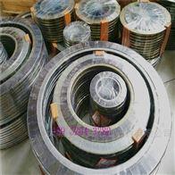 DN15定做金属缠绕垫环形耐油