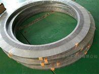 DN10环形金属缠绕垫精密定做耐高温