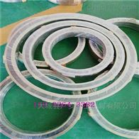 DN15环形金属缠绕垫精密定做耐低温