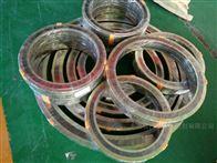 厂家供应DN10环形金属缠绕垫耐强酸