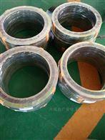 DN50环形金属缠绕垫精密定做耐腐蚀