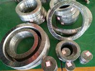 DN40精密金属缠绕垫定做耐低温金属密封垫