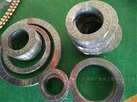 DN40精密金属缠绕垫定做耐强酸金属密封垫