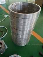 DN10精密金属缠绕垫定做耐强酸金属密封垫