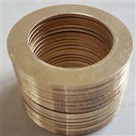 定做精密紫铜垫国家标准耐油
