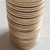 各种密封黄铜平垫片