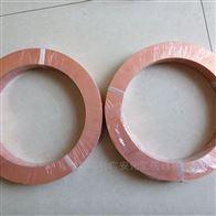 志强密封 可定制耐高温紫铜包覆垫