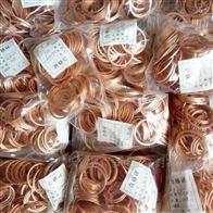 订做现货批发耐溶剂紫铜包覆垫片