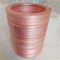 纯铜垫定做紫铜垫片耐低温
