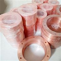 厂家批发紫铜垫,定做纯铜垫无毒害
