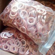 厂家批发紫铜垫,定做纯铜垫耐强碱