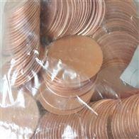 紫铜垫厂家直销纯铜垫定做耐强酸