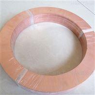 批发紫铜垫、纯铜垫耐低温厂家货源
