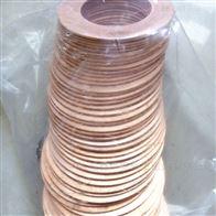 批发紫铜垫、纯铜垫耐低压厂家货源