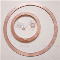 批发紫铜垫、纯铜垫耐高压厂家货源