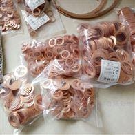 紫铜垫厂家直销纯铜垫定做耐高温