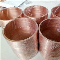 退火紫铜垫纯铜垫耐高温