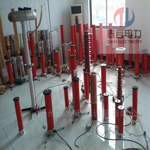 五级承试类设备智能型直流高压发生器厂家