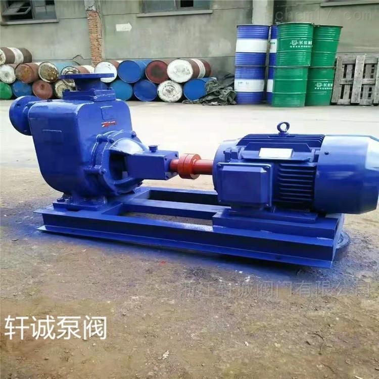 XZW自吸式涡流不堵塞排污泵